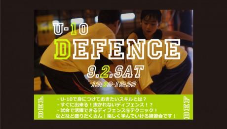 9.2.DEFENCE