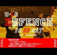 U-10-POP-HP用