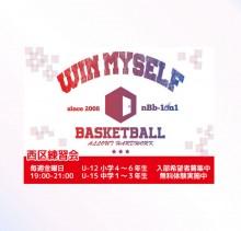 WIN-MYSELF2019.5.HP