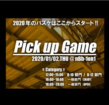 Pick-up-Game WEB