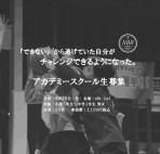 6月29日POP.jpg-HP用